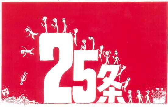橋本さんの絵12.5.15